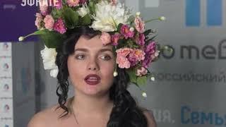 В Сочи прошёл финал Всероссийского молодёжного фестиваля «Я люблю тебя, Россия!». Эфкате
