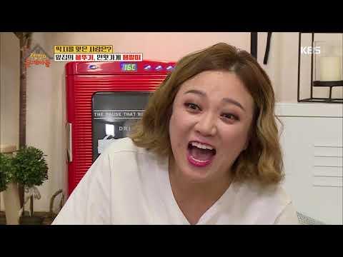 옥탑방의 문제아들 - 누구지.. 생각이 날 듯 말 듯 ! (ft. 민경훈 어시스트!).20180925