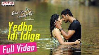 Yedho Idi Idiga Full Video Song   Marala Telupana Priya Video Songs I Prince Cecil, Vyoma Nandi