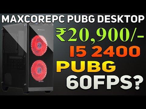 MAXCOREPC PUBG MT58112 Desktop PC (Intel Core i5-2400 8GB  GeForce Graphics 120GB  1TB HDD
