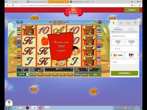 Видео Игровые автоматы украины онлайн