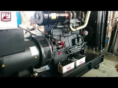 Дизельный генератор 250 кВт - РУ-Техника