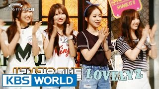 A Song For You 4 | 어송포유 4 : Ep.9 with Lovelyz [Preview]