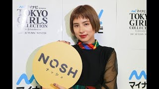 モデルやタレントとして活躍中のラブリさんが、9月2日に行われた「マイ...