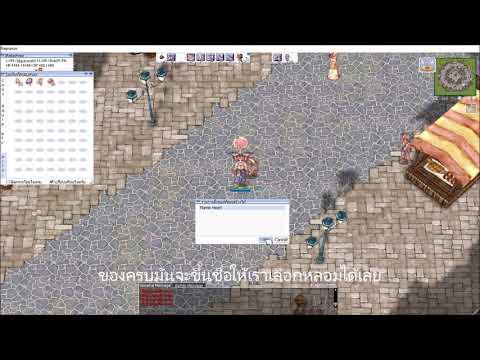 3.BlackSmith หลอม แร่ธาตุ ดิน น้ำ ลม ไฟ คั่ม ด้วย Mini Furance Ragnarok Gravity Thailand