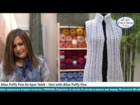 Alize Puffy Fine представяне
