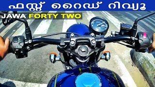 ജാവ 42 ഓടിച്ചിട്ടെങ്ങനെ? || JAWA 42 First Ride Review in Malayalam || Ajith The Travel Buddy