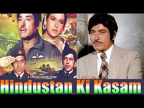 हिंदुस्तान की कसम | Hindustan Ki Kasam (1973) | Full Movie | Raj Kumar, Rekha, Amjad Khan