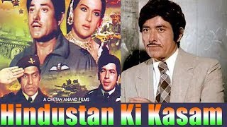 Hindustan Ki Kasam 1973 Full Movie | Raj Kumar, Rekha, Amjad Khan, Amrish Puri | Classic Movies