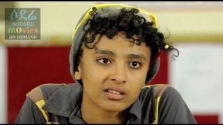 Des Yemil Sikay (Ethiopian film 2017)