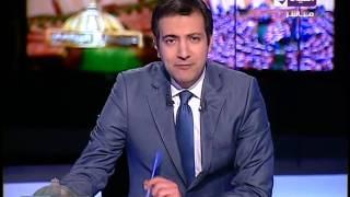 فيديو..مصطفى بكرى: قرار مقاضاة السعودية استمرار لخراب الربيع العربى