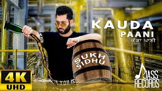 Kauda Paani | (Full HD) | Sukh Sidhu Ft.Music Empire | New Punjabi Songs 2018 | Latest Punjabi Songs
