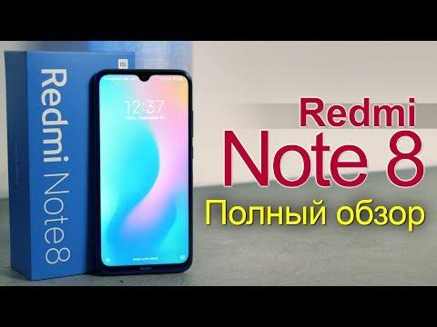Redmi Note8. Полный обзор бюджетника от Xiaomi