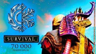 Skyrim Special Edition Выживание Легенда! Лучник + Creation Club #4