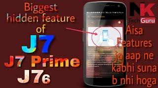 (Hindi & Urdu) Biggest Hidden Features of J7, J7 Prime & J76 : full explain