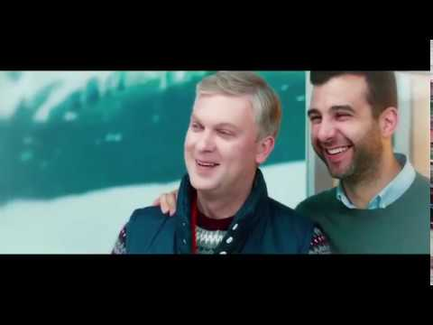 Ёлки Последние  2018 самый максимальный трейлер.