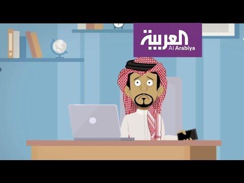 #فاتورة صالح    تم حسم القسط الشهري!  - نشر قبل 8 دقيقة