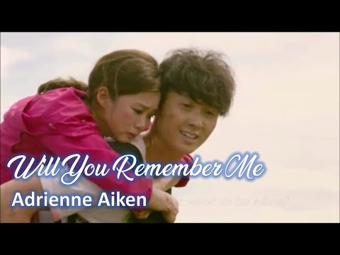 MV [Lyrics] Kyle & Belle - Will You Remember Me《溏心風暴3》英文插曲 - Adrienne Aiken et al.