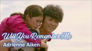 MV [Lyrics] Kyle & Belle - Will You Remember Me《溏心風暴3》英文插曲 - Adrienne Aiken et al.