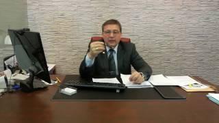 Reclamación de gastos a cargo del deudor hipotecario