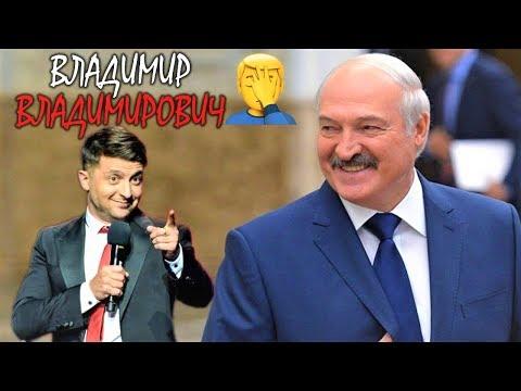 Лукашенко шутит не