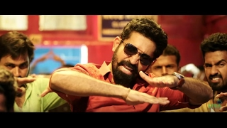 Yeman Movie Trailer Review and Reactions