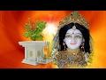 Tulasi Arati - Namo Namah Tulasi Krsna Preyasi (Beautiful songs of Female) Mp3