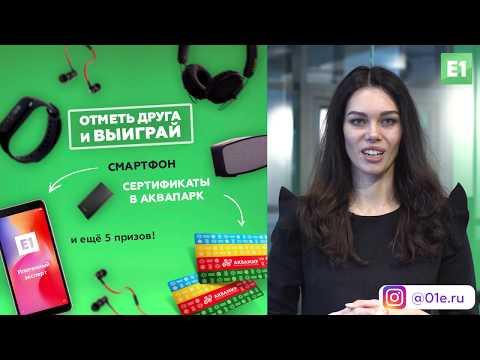 Новости новостроек и ипотеки. 11 выпуск