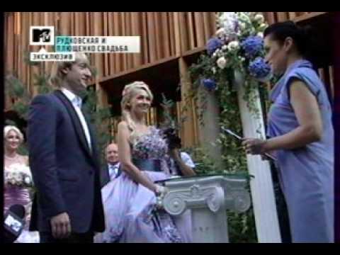 Evgeni Plushenko &Yana Rudkovskaya wedding 2009 09 12