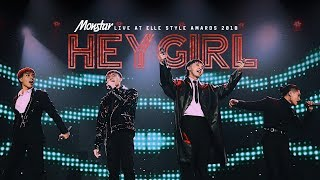 MONSTAR from ST.319 - 'HEY GIRL' (Live at ELLE Style Awards 2018)