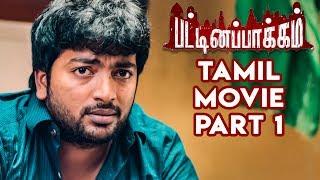 Pattinapakkam -  Tamil Movie Part 1 | Kalaiyarasan | Anaswara Kumar