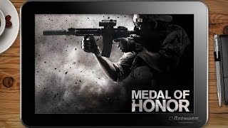 ИГРЫ НА WINDOWS ПЛАНШЕТЕ Medal of Honor (2010) / on tablet pc game playing test gameplay