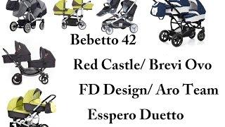 коляска для двойни и погодок типа паровозик/Bebetto/Red Castle/Brevi Ovo/FD/Aro Team/Esspero