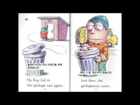 Korean Children Book Reading #4 I Spy Fly Guy 한국어로 미국동화책 읽기