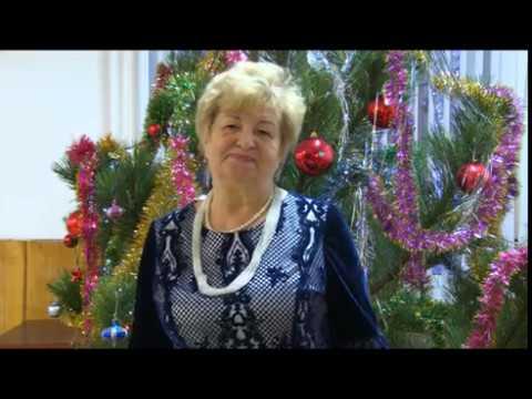 Поздравление с Новым годом от главы администрации Быковского района Наталии Поволокиной