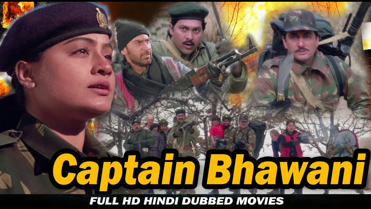 Captain Bhawani - Kargil War 1999 - Vijayashanti And Avinash Wadhavan - Full HD Hindi Dubbed Movie