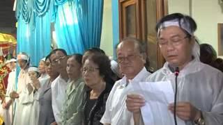 Lời cảm tạ đám tang Ông Phạm Ngọc Long