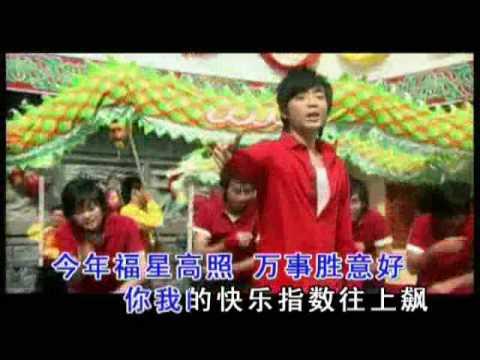 鍾盛忠 《红红热闹闹》 Chinese New Year Song