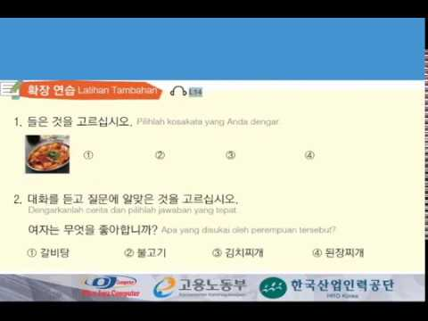 LATIHAN LISTENING (MENDENGARKAN) BAHASA KOREA (한국어) Buku Standar Bahasa Korea EPS TOPIK