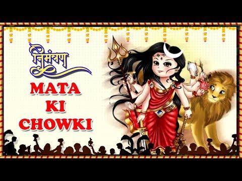 Invitation For Mata Ki Chowki Creatives