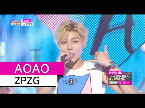 [HOT] ZPZG - AOAO, 지피지기 - 에이오 에이오 Show Music core 20150822