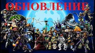 Черепашки ниндзя Легенды TMNT Legends #88 Мульт игра для детей #Мобильные игры