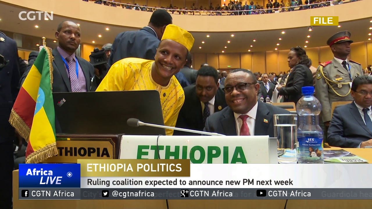 CGTN: Ethiopia's Parliament Approves Six-month-long State of Emergency