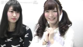 2月26日放送「東京girlsTV」TVライブオンライン.