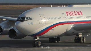 ロシアの大統領専用機が山口宇部空港から帰国 / Rossiya Airlines Ilyushin IL-96-300PU RA-96022