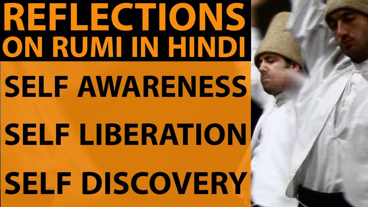 Rumi Quotes in Hindi | Reflections on Self Awareness & Visualization by Simerjeet Singh