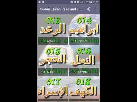 Sheikh Sudais Quran Read and Listen Offline - Apps on Google