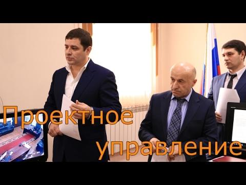 Администрация Ленинского района поделилась опытом внедрения Проектного управления