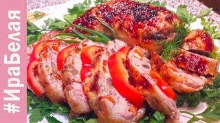 ФАРШИРОВАННЫЕ ОКОРОЧКА, Мясное Блюдо для Праздничного Стола | Irina Belaja