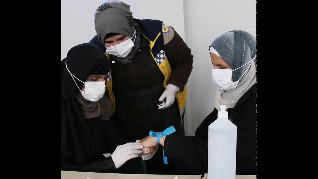 حملة مسعف في كل بيت - حارم - الخوذ البيضاء